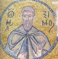 maximus_the_confessor_mosaic