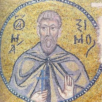 maximus_the_confessor_mosaic