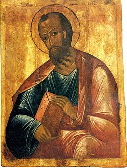 256px-St._Paul_the_Apostle