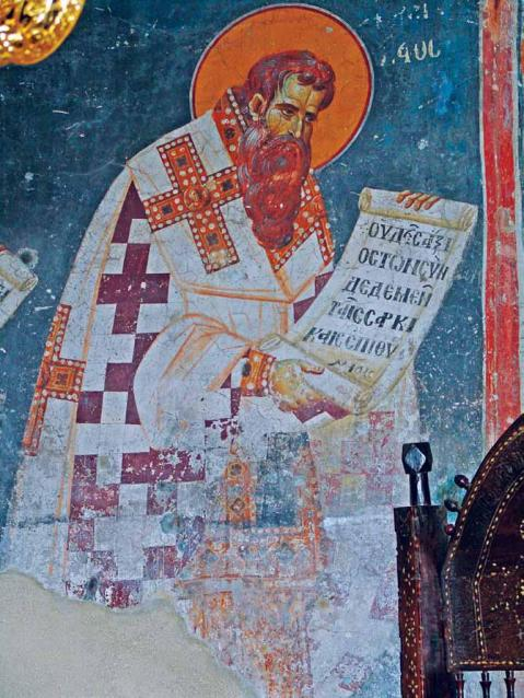 St._Basil_the_Great,_lower_register_of_sanctuary