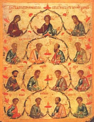 Synaxis_of_the_Twelve_Apostles_02