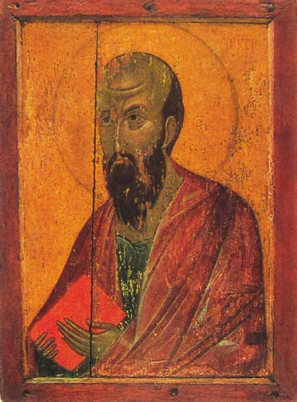 Apostle_Paul_(Ubisi_icon)