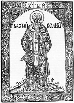 Sf_Vasile_cel_Mare_(1652)