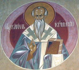 Saint_Cyril_of_Jerusalem