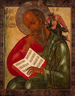 John_the_Evangelist_in_Silence_by_Nectarius_Kulyuksin_1679