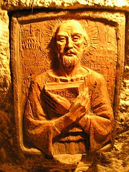 St._Jerome_Relief_in_Bethlehem