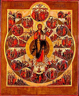 256px-Church_of_Christ_icon