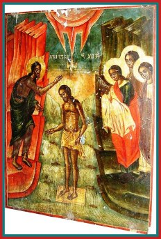 Baptism_of_Christ_Icon_in_Saint_Demetrius_Church_in_Avgi_Breshteni