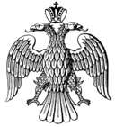 Double-headed_eagle_of_the_Byzantine_Empire